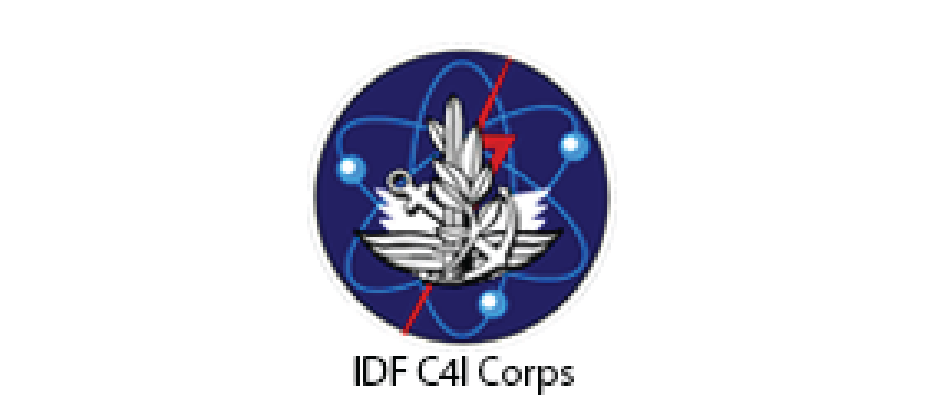 Peryphon Development's clients - IDF C4I Corps